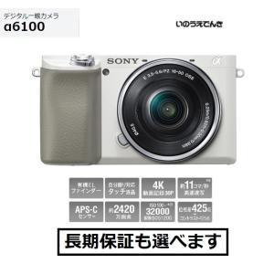 ソニー デジタル一眼カメラ ILCE-6100L (W) ホワイト パワーズームレンズキット|inouedenki