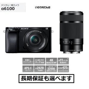 ソニー デジタル一眼カメラ ILCE-6100Y (B) ブラック ダブルズームレンズキット|inouedenki