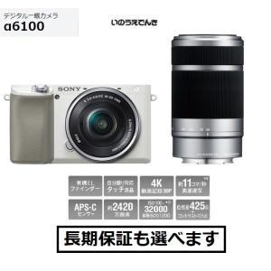 ソニー デジタル一眼カメラ ILCE-6100Y (W) ホワイト ダブルズームレンズキット|inouedenki