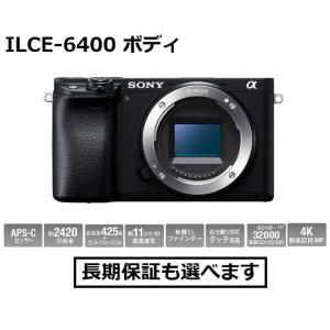 ソニー デジタル一眼カメラ ILCE-6400 (B) ブラック色 α6400 ボディ|inouedenki