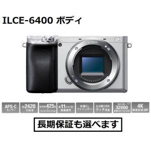 ソニー デジタル一眼カメラ ILCE-6400 (S) シルバー色 α6400 ボディ|inouedenki