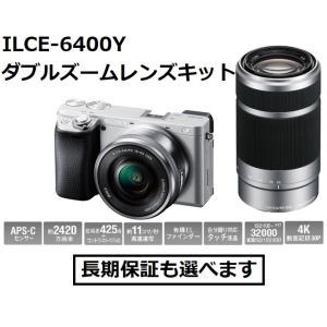 ・キットレンズ:E PZ 16-50mm F3.5-5.6 OSS E 55-210mm F4.5-...