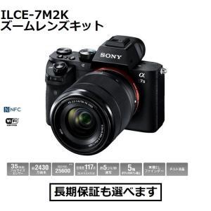 ソニー デジタル一眼カメラ ILCE-7M2K α7II ズームレンズキット inouedenki