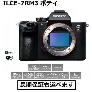 ソニー デジタル一眼カメラ ILCE-7RM3 α7RIIIボディ 新品 inouedenki