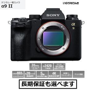ソニー デジタル一眼カメラ ILCE-9M2 α9M2 ボディ 新品 inouedenki