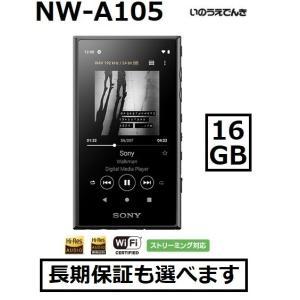 即納 ソニー ウォークマン A100シリーズ NW-A105 (B) ブラック 16GB|inouedenki