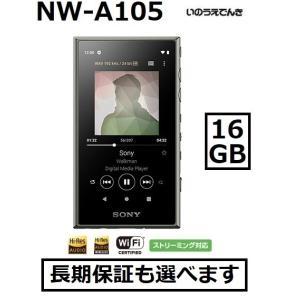 ソニー ウォークマン A100シリーズ NW-A105 (G) アッシュグリーン 16GB|inouedenki