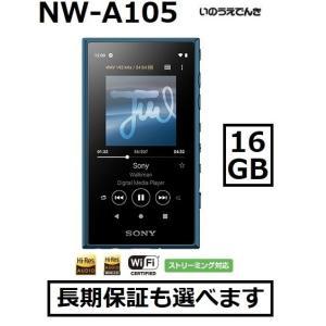 即納 ソニー ウォークマン A100シリーズ NW-A105 (L) ブルー 16GB|inouedenki