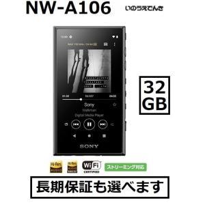 即納 ソニー ウォークマン A100シリーズ NW-A106 (B) ブラック 32GB|inouedenki