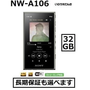 ソニー ウォークマン A100シリーズ NW-A106 (G) アッシュグリーン 32GB|inouedenki