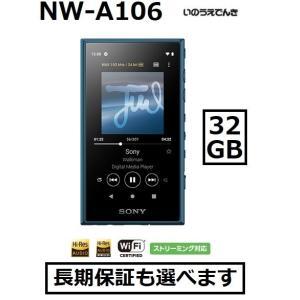 ソニー ウォークマン A100シリーズ NW-A106 (L) ブルー 32GB|inouedenki