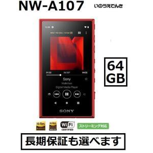 ソニー ウォークマン A100シリーズ NW-A107 (R) レッド 64GB|inouedenki