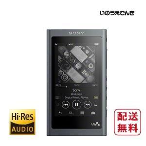 ソニー ウォークマン A50シリーズ NW-A55 (B) グレイッシュブラック 16GB ハイレゾ音源対応|inouedenki