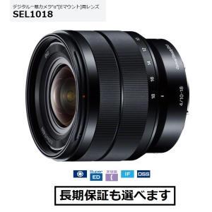 ソニー SEL1018 Eマウント超広角レンズ E10-18mm F4 OSS