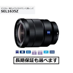 送料無料!フルサイズEマウント対応レンズ!  ・画面周辺部まで忠実に再現する、35mmフルサイズに対...