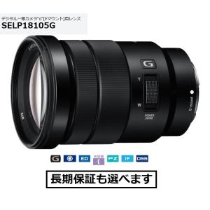 ソニー SELP18105G Eマウント用電動ズームレンズ EPZ 18-105mm F4 G OS...