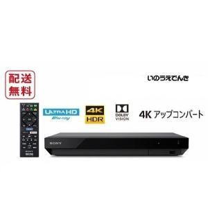 ソニー Ultra HD ブルーレイ/DVDプレーヤー UBP-X700 inouedenki