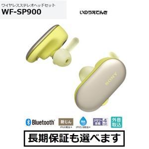 ソニー ワイヤレスステレオヘッドセット WF-SP900 (Y)イエロー色 防水・4GBメモリー搭載|inouedenki