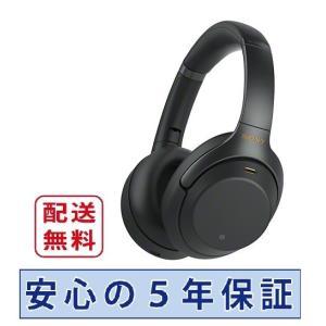 ソニー ワイヤレスノイズキャンセリングヘッドホン WH-1000XM3 (B) ブラック色 5年長期保証付き inouedenki