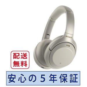 ソニー ワイヤレスノイズキャンセリングヘッドホン WH-1000XM3 (S) プラチナシルバー色 5年長期保証付き inouedenki