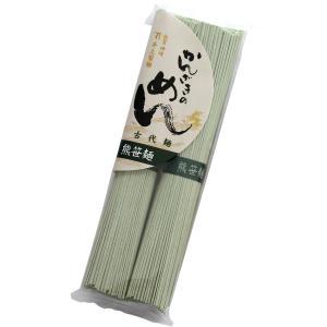 古代麺 熊笹麺(160g)|inoueseimen