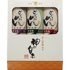 古代麺詰合わせ(赤米・熊笹・紫米)(160g x 5)|inoueseimen