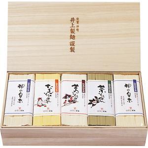 三色詰合わせ(葛・卵・茶・神の白糸)(240g x 10)|inoueseimen