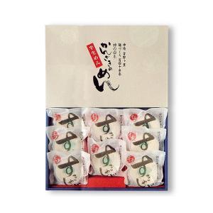 【11月末頃より販売予定】井上製麺のすきしゃぶ麺 (65g x 8入)|inoueseimen