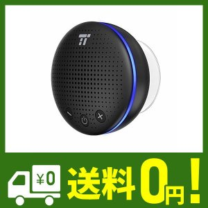 TaoTronics Bluetooth スピーカー IPX7防水認証を取得。風呂場にいても、近距離...