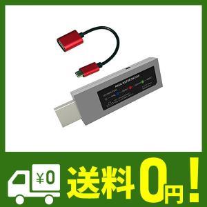 Mayflash MAGIC-NS コントローラアダプタ ワイヤレス Nintendo Switch & PC 用