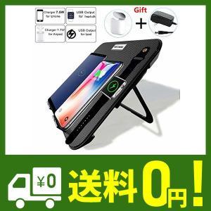 ★一つの製品で充電に関する問題をすべて解決。   10W急速ワイヤレス充電:SumSung Gala...