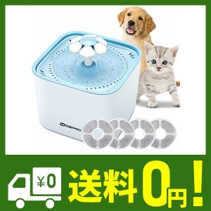 MOSPRO ペット給水器 犬 猫自動給水器 循環式給水器 4つ活性炭フィルター付き [メーカー2年保証] 超静音BPAフリー 2L大容量 お留守番対