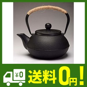 【鉄瓶対応】ガス、電気コンロ、炭火、IH調理器対応できます。 【健康に良い】鉄のティーポットは暖かい...