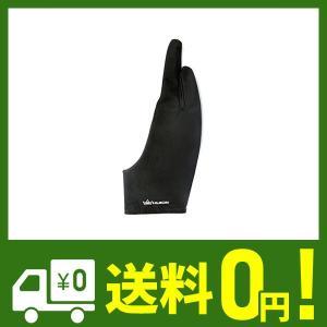 HUION グローブ2本の指付き モデル名前:Cura CR-01   防汚、ブラック、特別にペンタ...