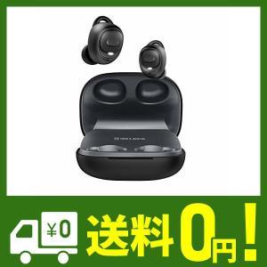 ●ワイヤレスイヤホン bluetooth、完全ワイヤレスで:片耳イヤホンの重さが僅か5.3gだけ。軽...