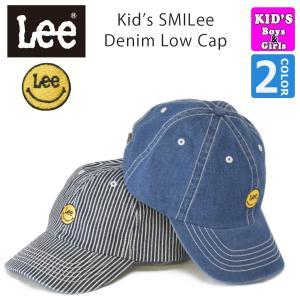 43e0f19e54f6b 子供 LEE リー キッズ スマイリー デニム ベースボールキャップ 帽子 キャップ スマイル SMILee ローキャップ 男の子 女の子  ソフトキャップ lee ブランド