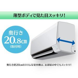 エアコン 8畳 工事費込 最安値 省エネ アイリスオーヤマ 8畳用 IRA-2502A 2.5kW:予約品|insair-y|02