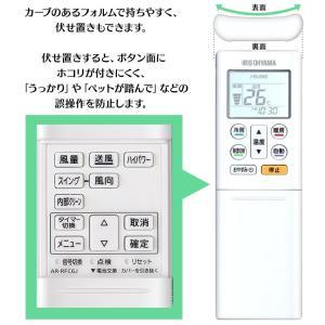 エアコン 8畳 工事費込 最安値 省エネ アイリスオーヤマ 8畳用 IRA-2502A 2.5kW:予約品|insair-y|11