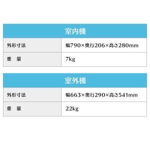 エアコン 8畳 工事費込 最安値 省エネ アイリスオーヤマ 8畳用 IRA-2502A 2.5kW:予約品|insair-y|15