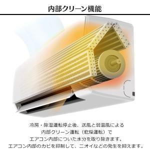 エアコン 8畳 工事費込 最安値 省エネ アイリスオーヤマ 8畳用 IRA-2502A 2.5kW:予約品|insair-y|08