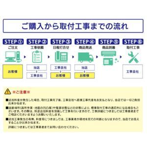 エアコン 14畳 工事費込 最安値 省エネ アイリスオーヤマ 14畳用 IRA-4002A 4.0kW:予約品 insair-y 17