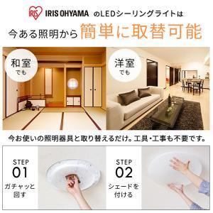 LEDシーリングライト おしゃれ 6畳 天井照明 器具 調色 3300lm CL6DL-5.0 アイリスオーヤマ (as)|insair-y|03