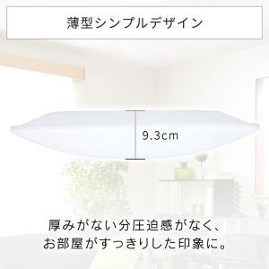 LEDシーリングライト おしゃれ 6畳 天井照明 器具 調色 3300lm CL6DL-5.0 アイリスオーヤマ (as)|insair-y|04