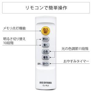 LEDシーリングライト 6畳 天井照明 器具 調色 3300lm CL6DL-5.0 アイリスオーヤマ (あすつく)|insair-y|06