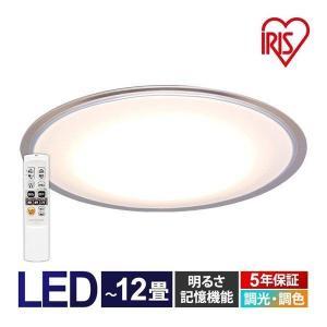 シーリングライト LED おしゃれ 12畳 CL12DL-5.0CF 調光 調色 アイリスオーヤマ|insair-y