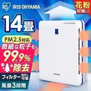 空気清浄機 小型 ペット 花粉 消臭 ペット臭 PM2.5対策 活性炭 チャイルドロック タイマー アイリスオーヤマ PMAC-100 (あすつく)