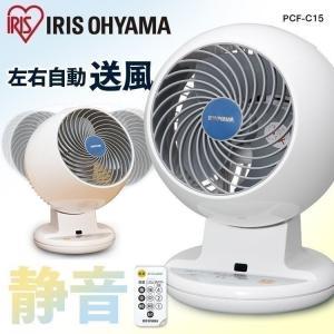 扇風機 サーキュレーター 首振り 小型 省エネ 節電 家庭用...