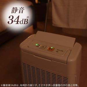 除湿機 除湿器 衣類乾燥除湿機 衣類乾燥 コンパクト設計 デシカント式 清音設計 DDA-20 アイリスオーヤマ|insair-y|04