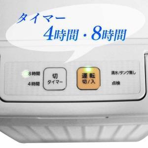 除湿機 除湿器 衣類乾燥除湿機 衣類乾燥 コンパクト設計 デシカント式 清音設計 DDA-20 アイリスオーヤマ|insair-y|05