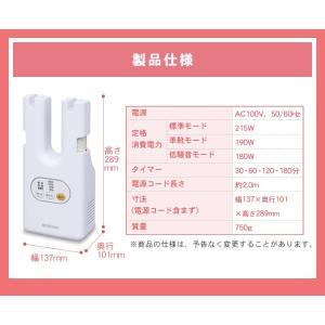くつ乾燥機 靴 乾燥機 カラリエ SD-C1-WP アイリスオーヤマ シューズ乾燥機 シューズドライヤー コンパクト ダブルノズル ホース:予約品 insair-y 10
